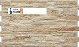 NIGELLA DESERT kamień elewacyjny N647 CERRAD