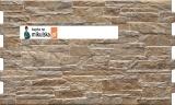 NIGELLA TERRA kamień elewacyjny N617 49x30cm CERRAD