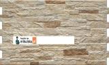 NIGELLA NATURA kamień elewacyjny N641 49x30cm CERRAD