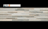 ZEBRINA FOREST kamień elewacyjny Z872 60x17,5cm CERRAD