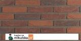 Autrique 79 cegła ręcznie formowana A1136 Nelissen