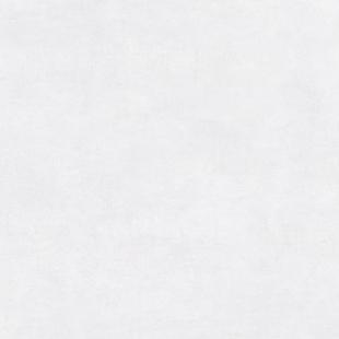 Limone Estra biały płytka G1445