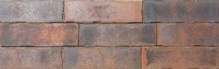 Heart brick HF30 płytka elewacyjna  King Klinkier / PRZYSUCHA