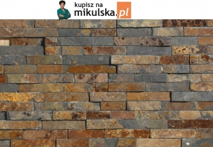 STONES / STEGU  Rusty 2 Kamień Naturalny S4129